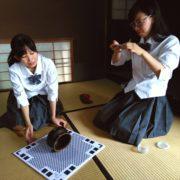鮫島弓起雄 アート インスタレーション sameshima yumikio art installation